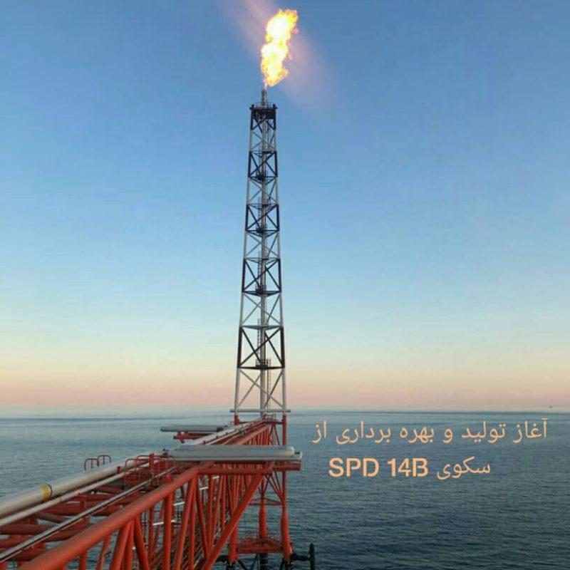 SPD14B-Startup